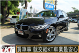 2014 Bmw 3 series coupe