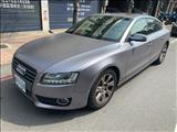 2009 Audi A5 coupe